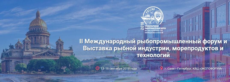 Продукция АО «МНС»  будет представлена  в электронном каталоге  ЕЭЦС СКО