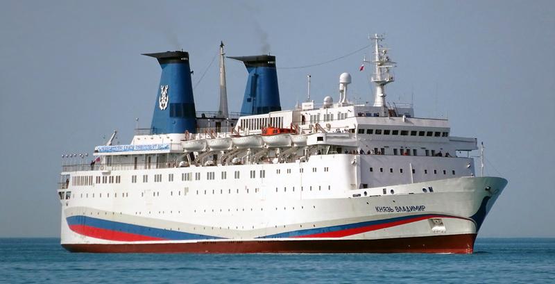ФГУП «Росморпорт»  выразил благодарность  коллективу  АО «Морские навигационные системы»