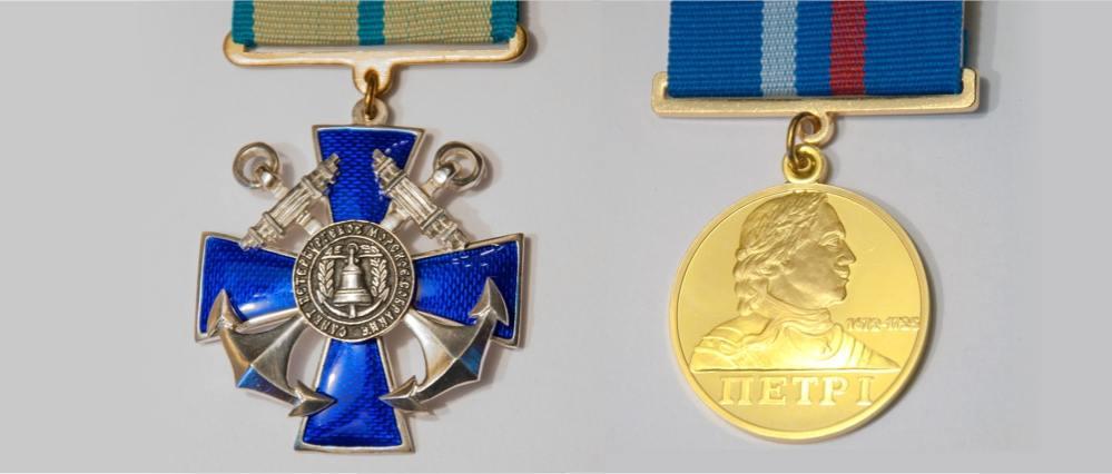 Санкт-Петербургское  Морское собрание  наградило  работников АО «МНС»